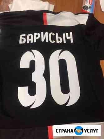 Нанесение надписей на одежду Иваново