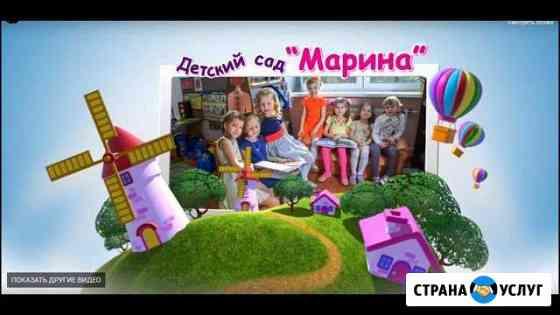 Новогоднее Фото/Видео Корпоративов, Утренников Брянск