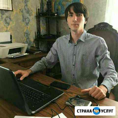 Ремонт компьютеров и ноутбуков. Звоните с 9 до 23 Калуга