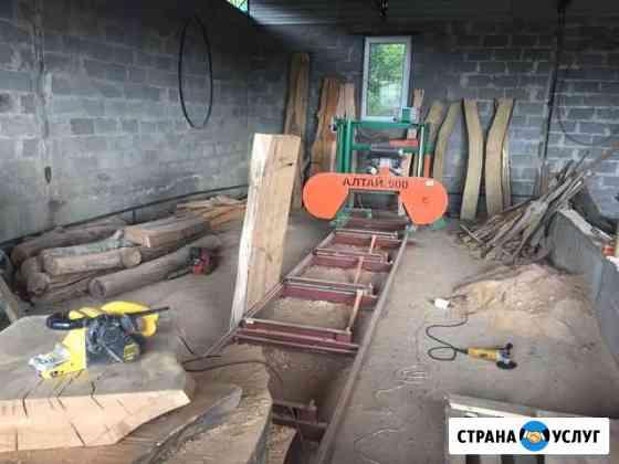 Услуги пилорамы переносной станок покупаем кругляк Сочи