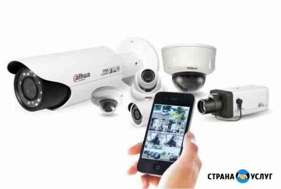 Видеонаблюдение - скуд - Интернет - Сигнализация Санкт-Петербург