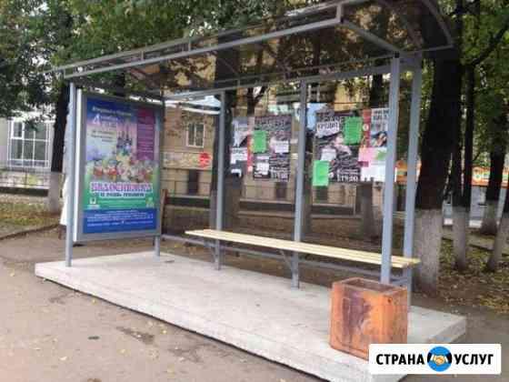 Расклейка по остановкам в Кирове Киров