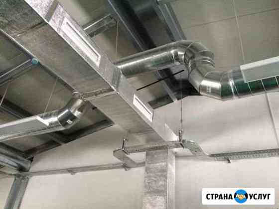 Вентиляция и кондиционирование Черкесск