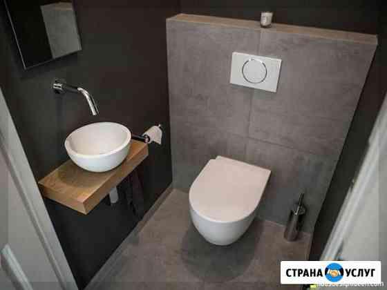 Ремонт в ванной и туалете под ключ Йошкар-Ола