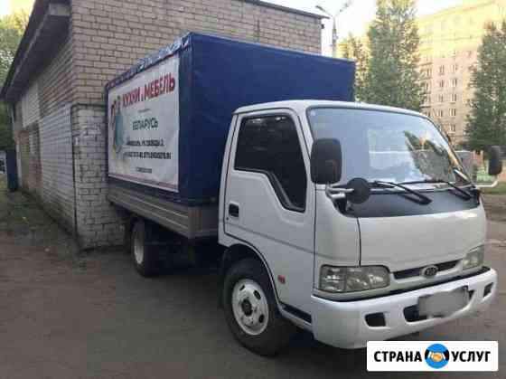Грузовик (верхняя загрузка),грузовые перевозки Ярославль