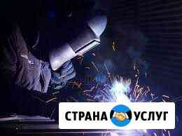Заборы Петропавловск-Камчатский
