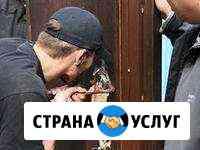 Вскрытие, замена и ремонт дверных замков Дзержинск