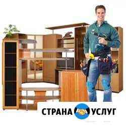 Сборщики мебели Курск