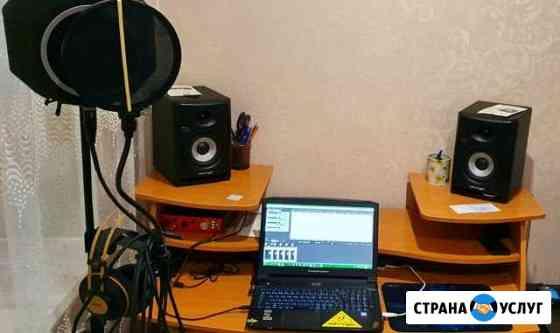 Звукозапись, сведение и мастеринг Нерюнгри