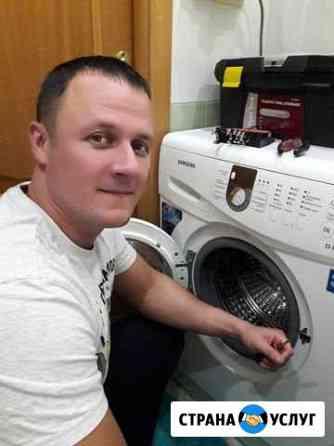 Ремонт стиральных машин и ремонт холодильников Омск
