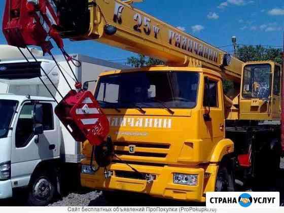 Кран-борт, Кран, 16, 25, 40, 50 тонн Ангарск