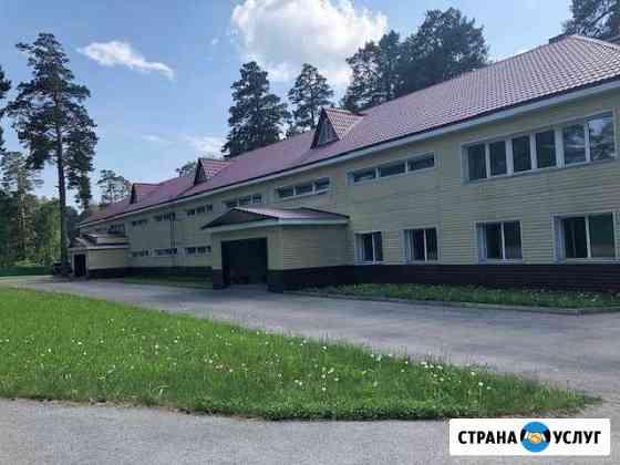 Пансионат-дом престарелых для пожилых и инвалидов Калтан