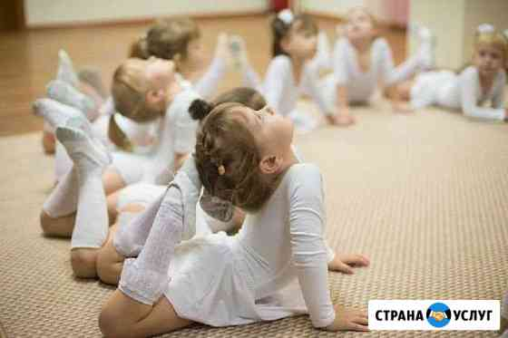 Партерная гимнастика для малышей Волгоград