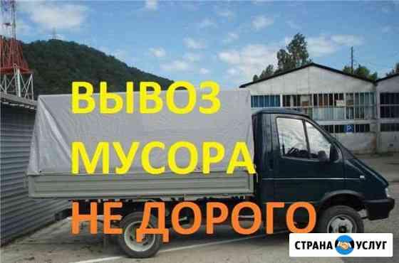 Вывоз мусора Великий Новгород