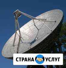 Антенны Качественная установка настройка Калининград
