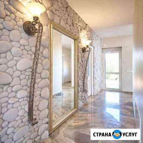 Ремонт(отделочные, строительные работы) Нижний Новгород