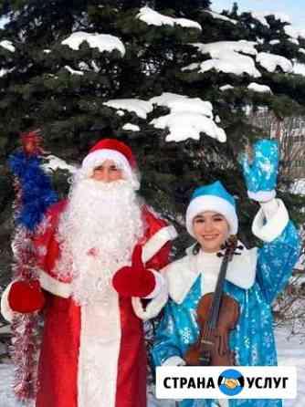 Дед Мороз и Снегурочка Южно-Сахалинск