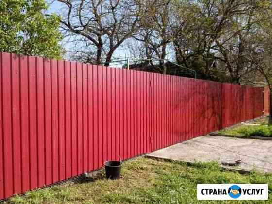 Изготoвлениe заборoв Таганрог