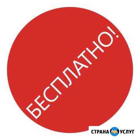 Региcтрaция оoо и ип Томск