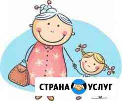 Сопровождающая, няня Томск