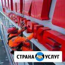 Установка наружной рекламы, баннеров Петрозаводск