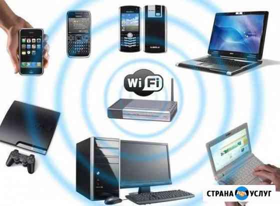 Настройка интернета и Wi-Fi Благовещенск