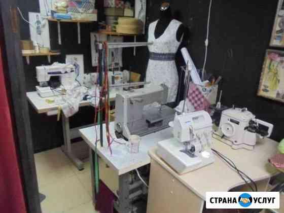 Ремонт и пошив всех видов одежды Томск