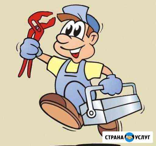 Сантехника электрика, мастер на час Чита