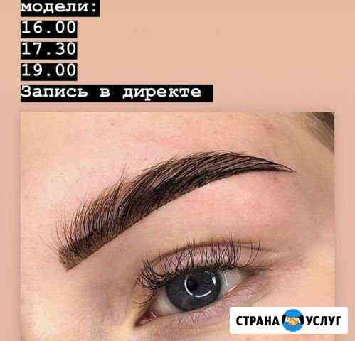 Архитектура бровей хной Красноярск