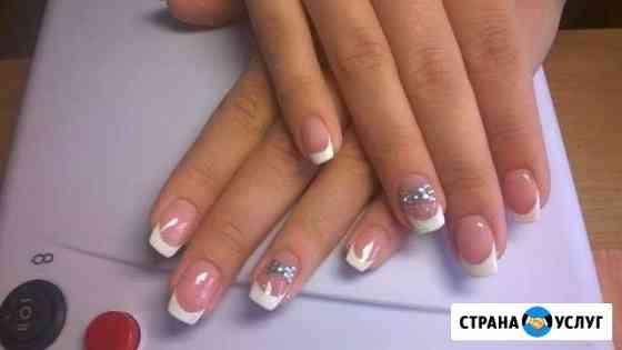 Наращивание ногтей Михайловка