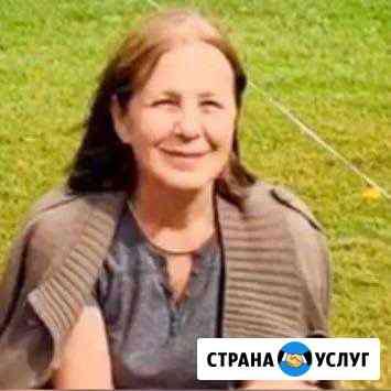 Репетитор по алгебре и геометрии Владивосток
