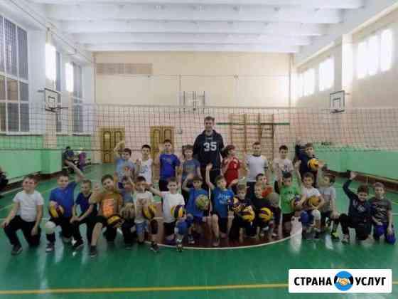 Тренер по волейболу Белгород