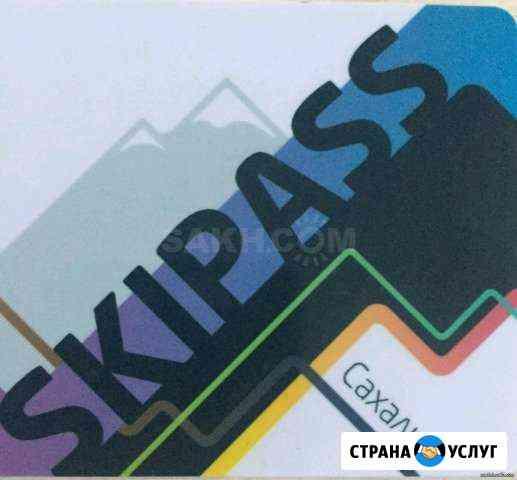 Скипасс (безлимит) гк Горный Воздух Южно-Сахалинск