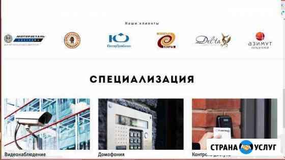 Установка и продажа систем видеонаблюдения Кострома