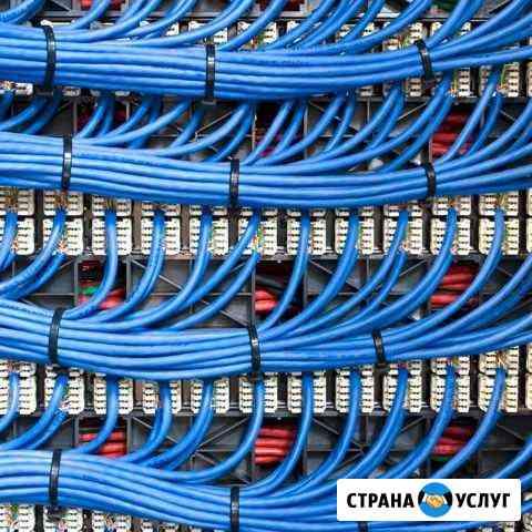 Монтаж лвс, скуд, видеонаблюдения, телефонии Нижний Новгород