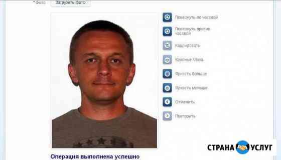 Фото на паспорт госуслуги Тамбов