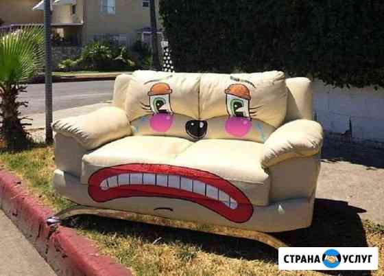 Химчистка мягкой мебели у вас дома Киров