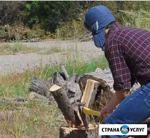 Колка дров200р Улан-Удэ