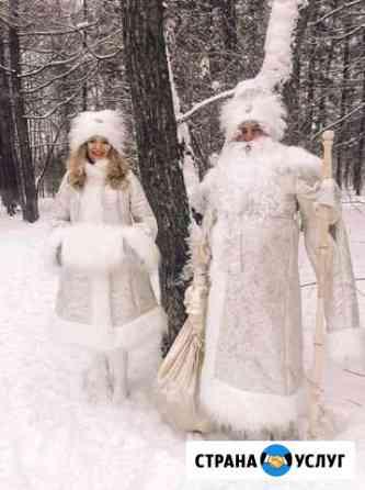 Дед мороз и снегурочка Томск