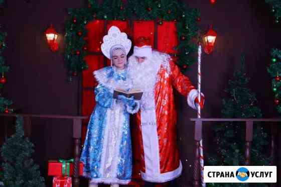 Дед Мороз и Снегурочка Липецк