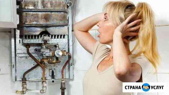 Ремонт газовых колонок, котлов, плит Тула
