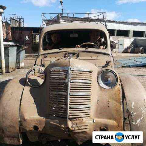 Вывоз, скупка и прием лома Беляевская 36 Оренбург