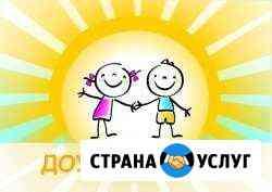 Частный детский сад Хабаровск