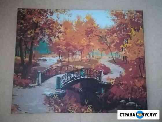Вышевка (картины, иконы бисером) Томск