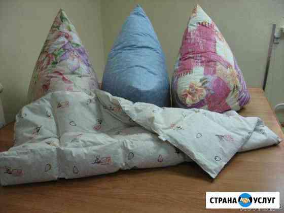 Чистка, реставрация, изготовление подушек и одеял Томск