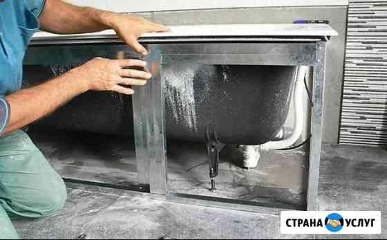 Сантехнические работы. Установка ванны, джакузи Магнитогорск