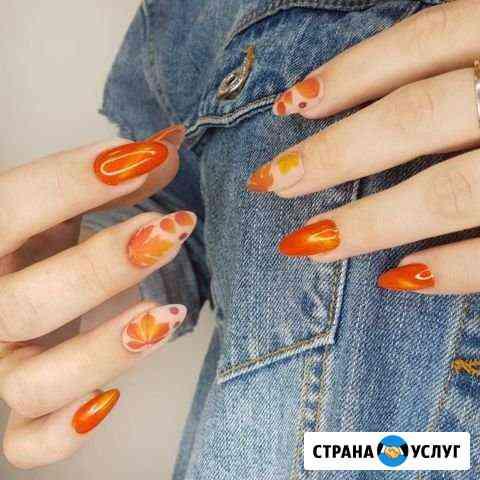 Ногти, горизонт, салон красоты фрешарт Петропавловск-Камчатский