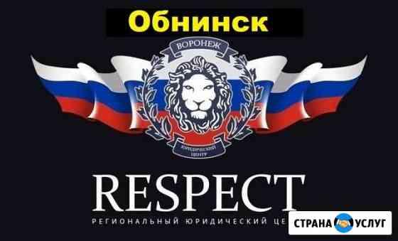 Оформление и регистрация гбо, реф, двс в гибдд Обнинск