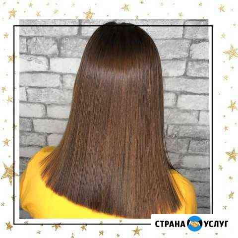 Кератиновое выпрямление,ботокс для волос Петрозаводск
