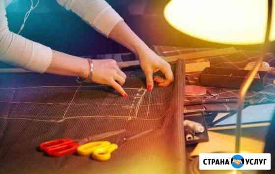 Закройщик Астрахань